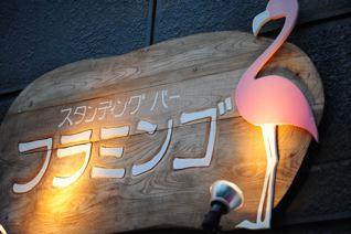 sakao_05191.jpg