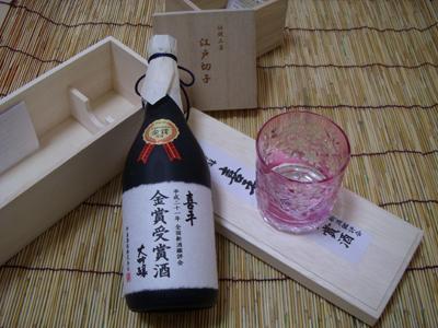 C_sakaba 2511.jpg
