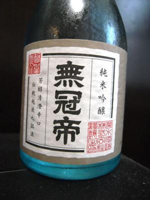 sakao_07314.jpg