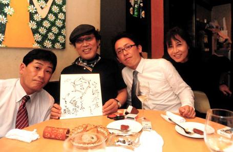 sakao_08119.jpg