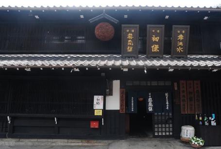 sakao_08241.jpg