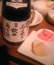 12_梅錦.jpg