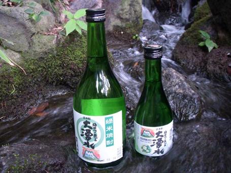 sakeo_101204.jpg