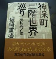 写真15_sakaba 2777.jpg