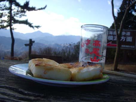 sakeo_1002082.jpg