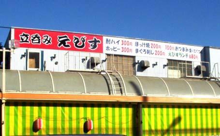 sakeo_1002113.jpg