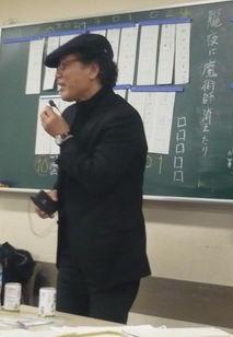 sakao02161.jpg