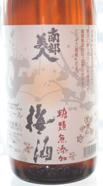 sakeo031105_DSC_3800.jpg