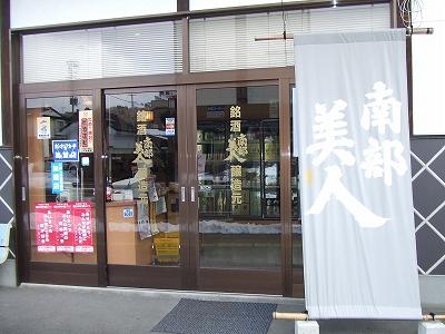 sakao031401_正面玄関.jpg