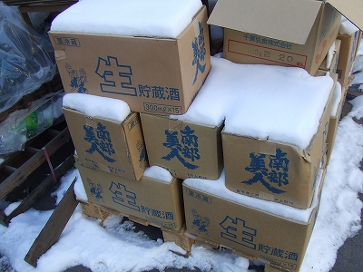 sakao031407雪と南部美人.jpg