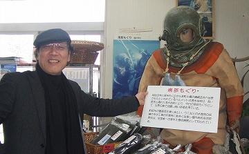 sakao03206-潜水服.jpg