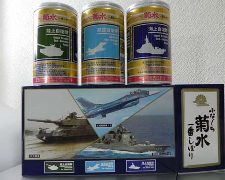 sakeo_050808_sakaba 3317.jpg