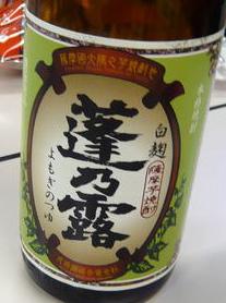 sakeo05302.jpg
