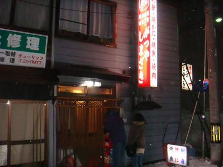 sakao01_0325.jpg