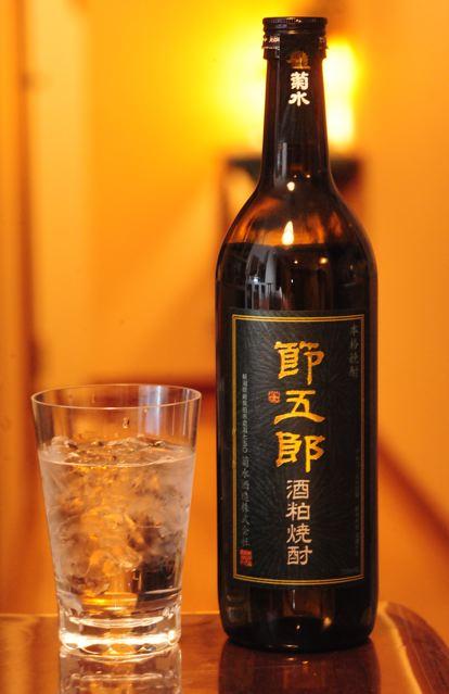 sakao_020900.jpg