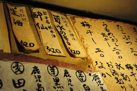 sakao_020901.jpg