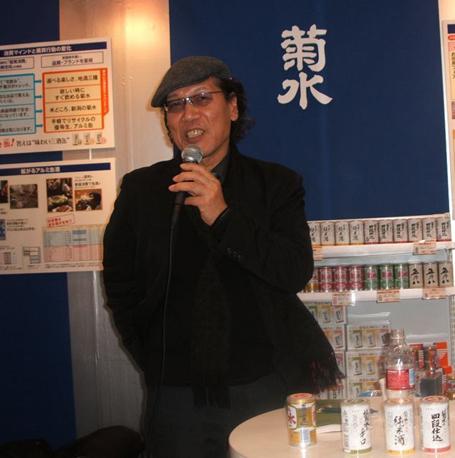 sakao_03262.jpg
