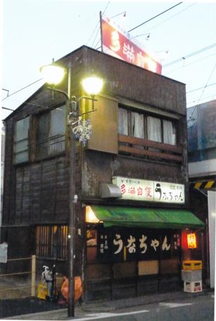 sakao_03301.jpg