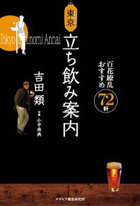 sakao_04071.jpg