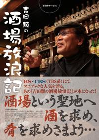 sakao_0414.jpg