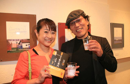 sakao_04172.jpg