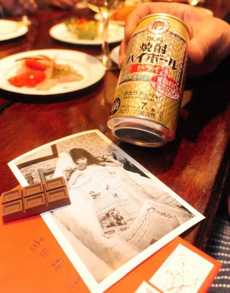 sakaou0218.jpg