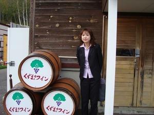 kuzumaki