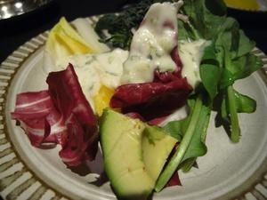 salada bar